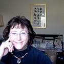 Gail Reiner : Secretary